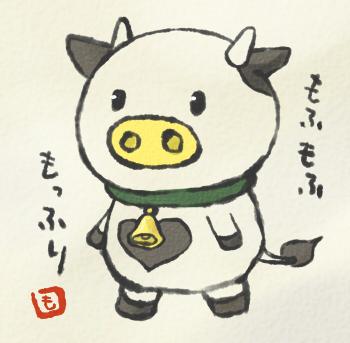 和紙もっふり.jpg