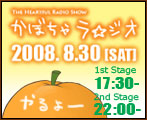 radio-m-8.30-01.jpg